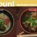 "How to make ""Ozouni"" Japanese New Year Rice Cake soup~お雑煮の作り方~"