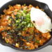 How to make ★Kimchi Fried Rice★〜キムチチャーハン〜(EP112)